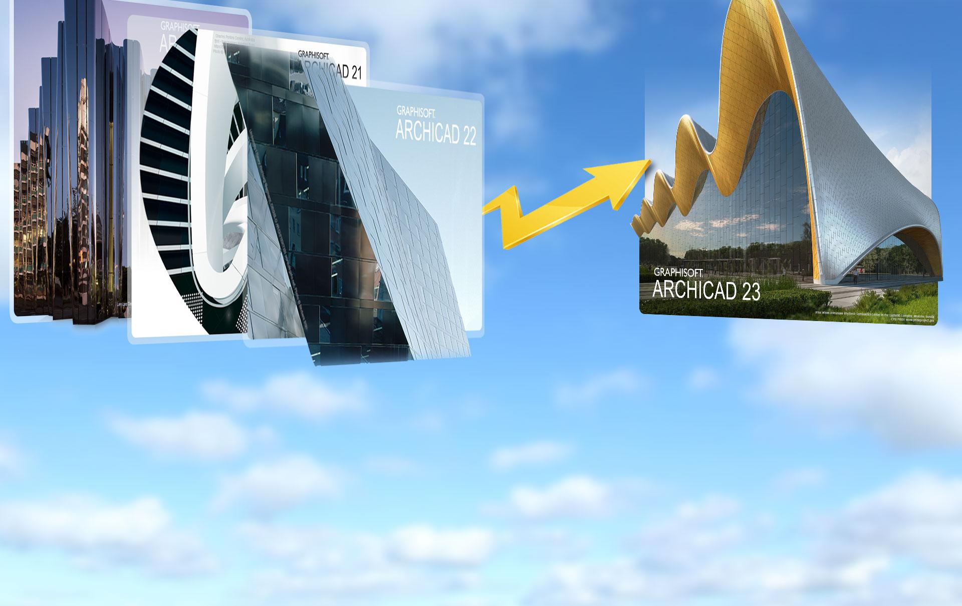 ARCHICAD Upgrade Calculator - Applecore Designs